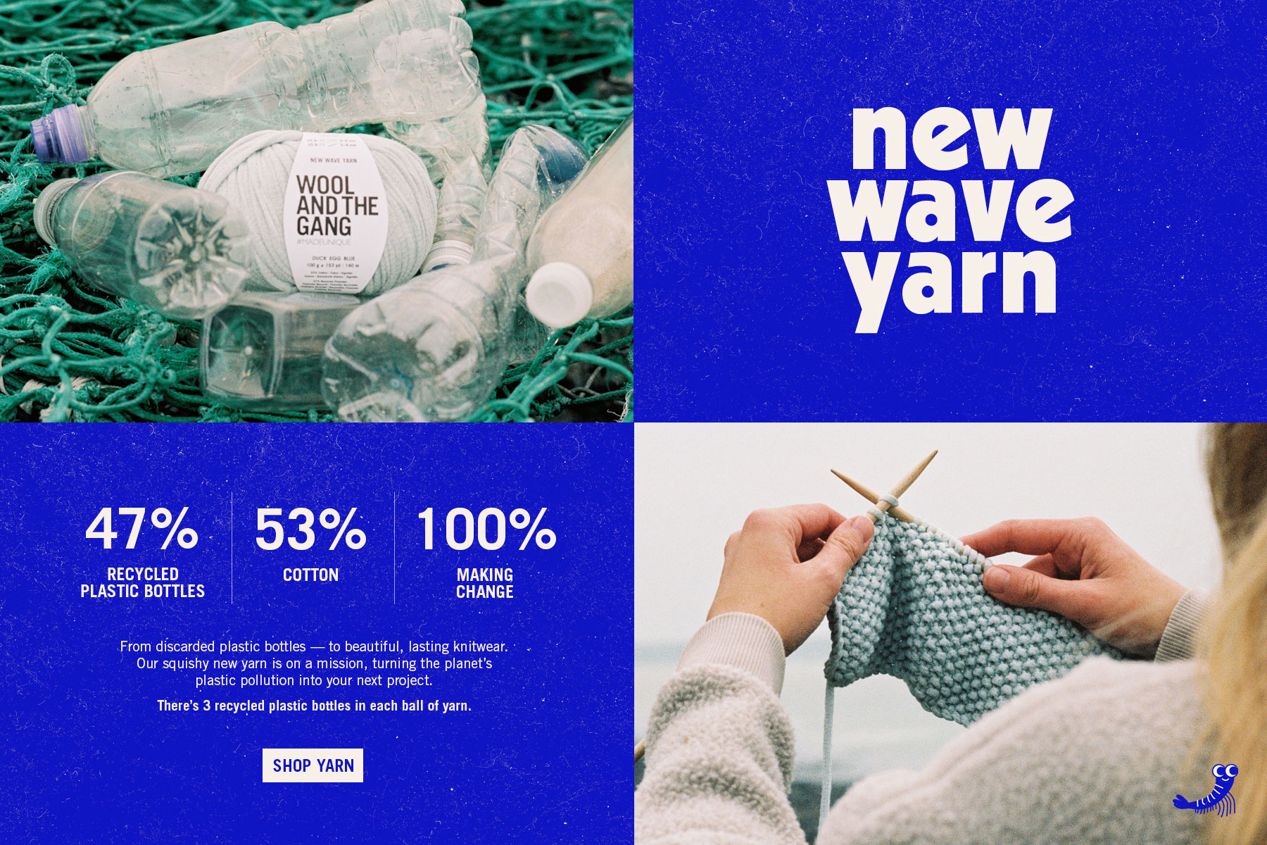 03 lp new wave yarn banner desktop eng